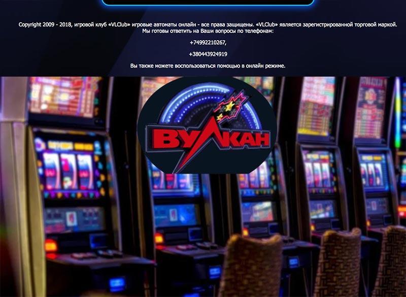 интернет казино на гривны вулкан