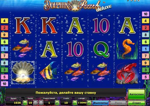 Dolphins игровые автоматы играть играть в игровые автоматы бесплатно огниво