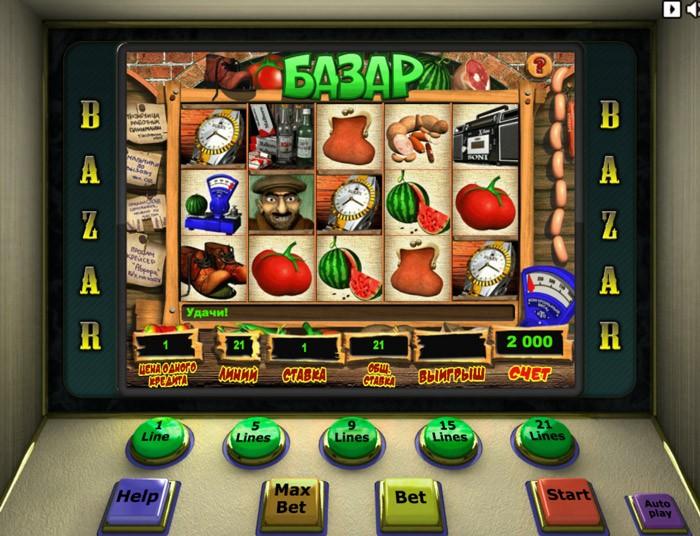 Базар игровой автомат бесплатно в демо-режиме