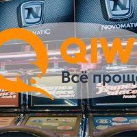 Игровые автоматы на реальные деньги с выводом средств на киви кошелек