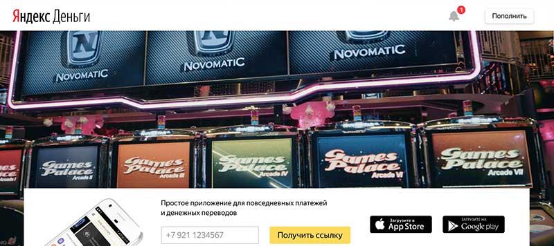 Плюсы и минусы ЯндексСервиса